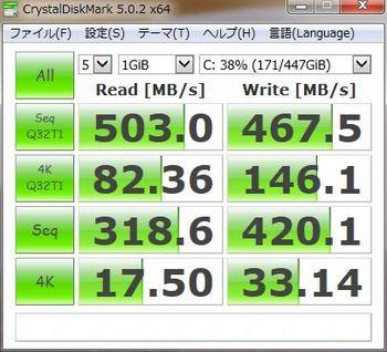 SSD480.jpg